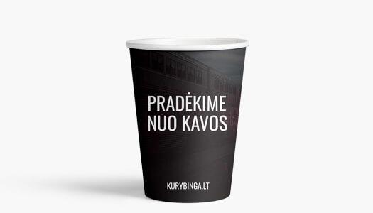 vienkartinio-kavos-puodelio-dizainas